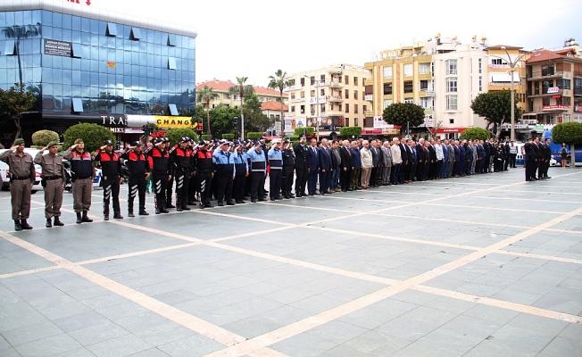 Polis Teşkilatı'nın kuruluş yıldönümü kutlandı