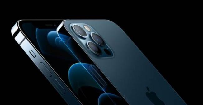 İPhone 12 ve iPhone 12 Pro Türkiye'de ön siparişe açıldı