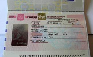 Rusya 18 ülkeye e-vize hakkı tanıyor