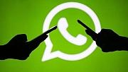 WhatsApp'ta fotoğraf ve video gönderen herkes artık...