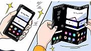 Samsung üçe katlanan telefon geliştirecek